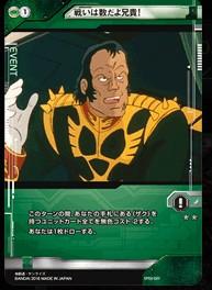 f:id:takenoko-nyokinyoki:20160816024028j:plain