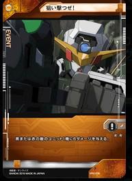 f:id:takenoko-nyokinyoki:20160816024044j:plain