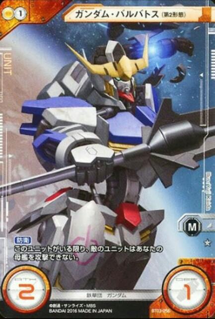 f:id:takenoko-nyokinyoki:20160903143124j:image