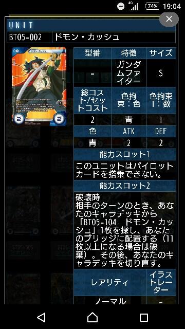 f:id:takenoko-nyokinyoki:20161116193220j:image