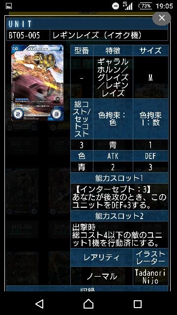 f:id:takenoko-nyokinyoki:20161118154844j:image