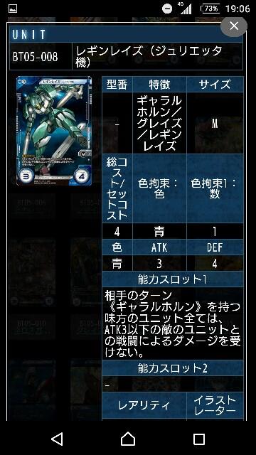 f:id:takenoko-nyokinyoki:20161118154903j:image