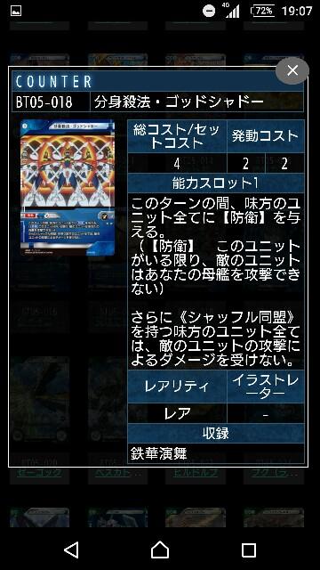 f:id:takenoko-nyokinyoki:20161120174622j:image