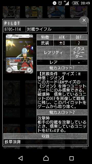 f:id:takenoko-nyokinyoki:20161121204951j:image