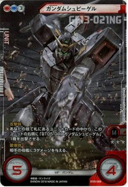f:id:takenoko-nyokinyoki:20161121225802j:image