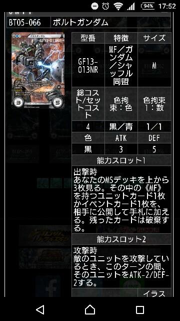 f:id:takenoko-nyokinyoki:20161128175315j:image