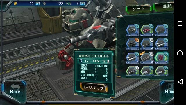 f:id:takenoko-nyokinyoki:20170421151033j:image