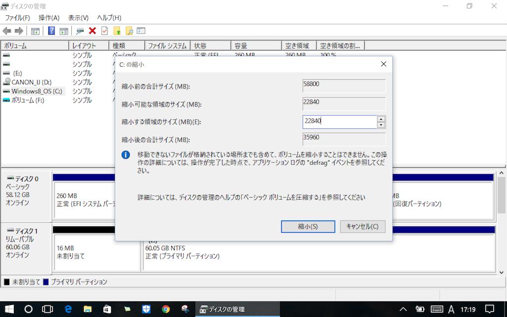 f:id:takenoko0317:20170129222348p:image