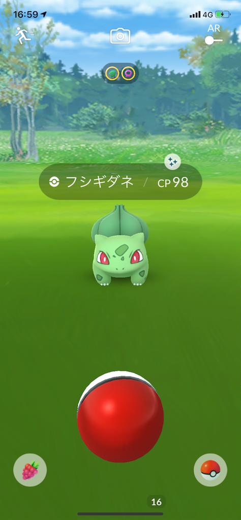 f:id:takenoko0702:20190414013410p:image