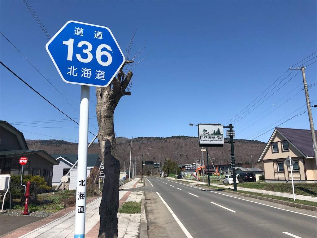 f:id:takenoko1789:20190510100453j:image