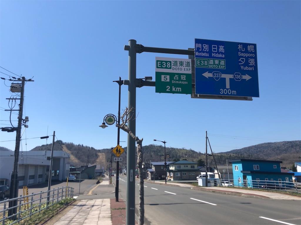 f:id:takenoko1789:20190510100509j:image
