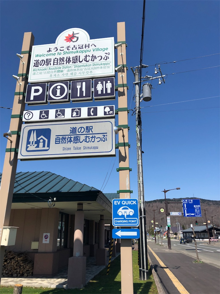 f:id:takenoko1789:20190510100539j:image