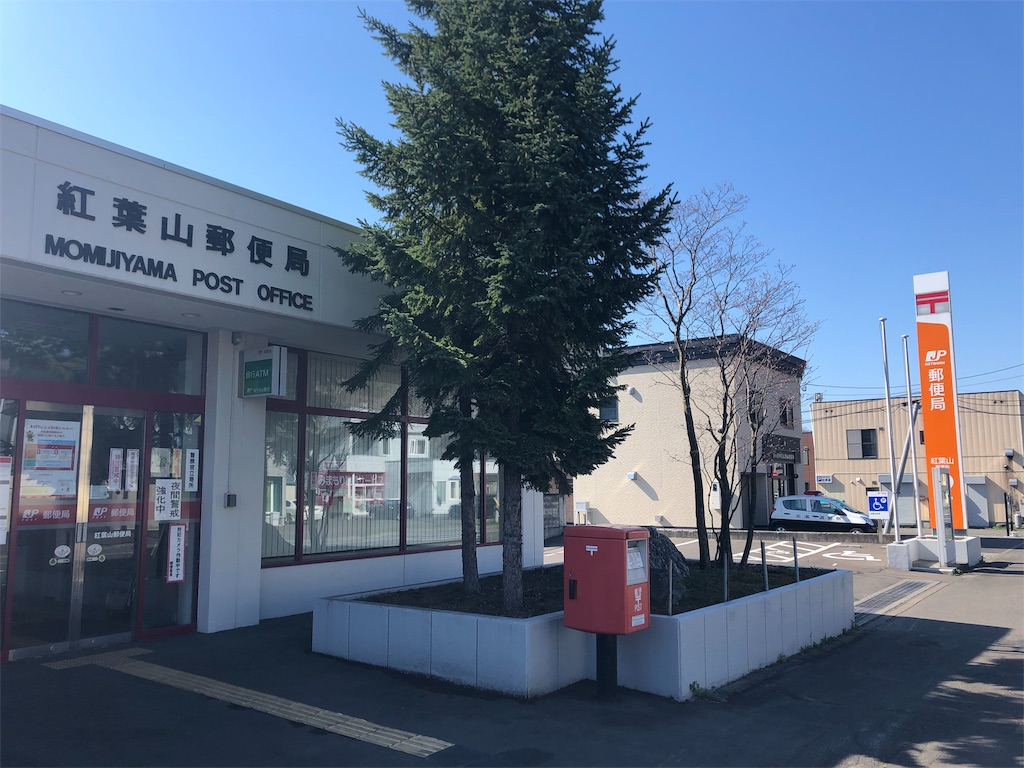 f:id:takenoko1789:20190510100552j:image