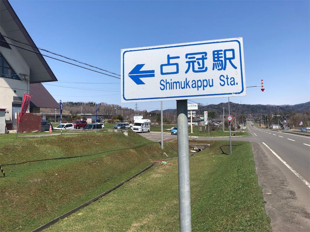 f:id:takenoko1789:20190510100701j:image