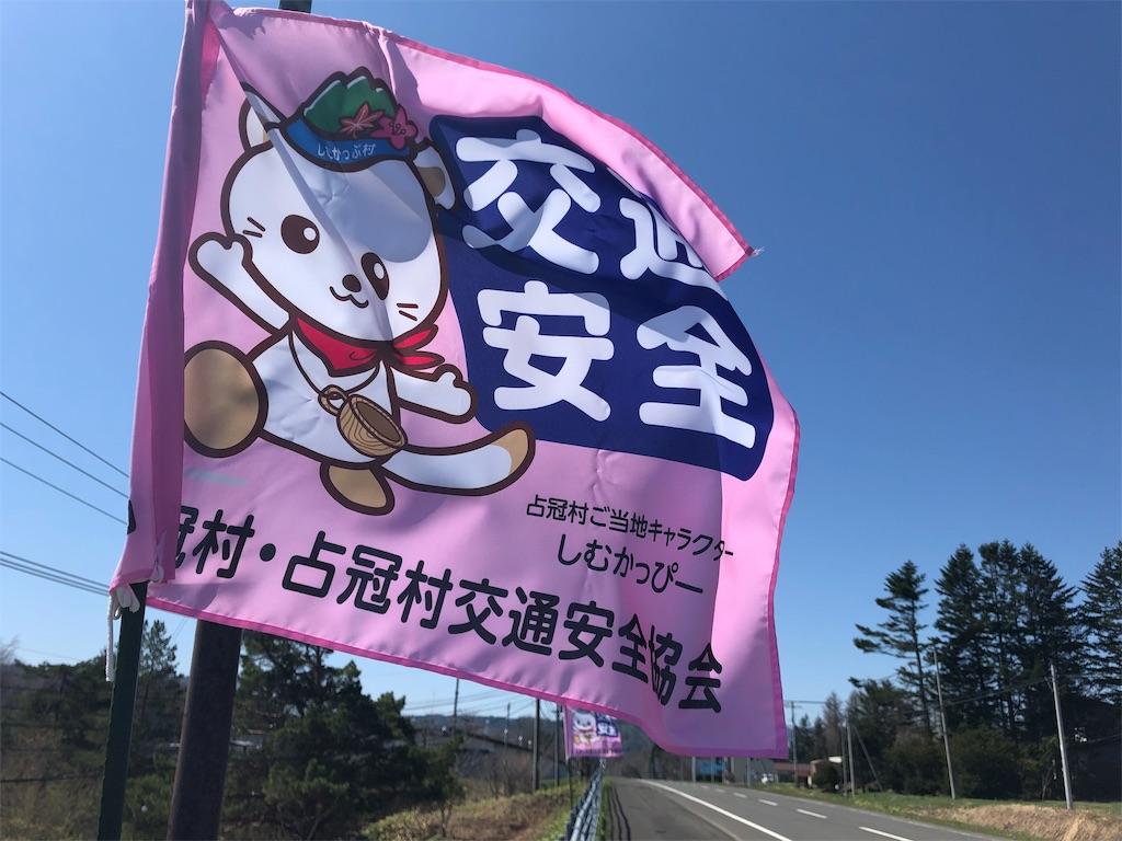 f:id:takenoko1789:20190510100849j:image