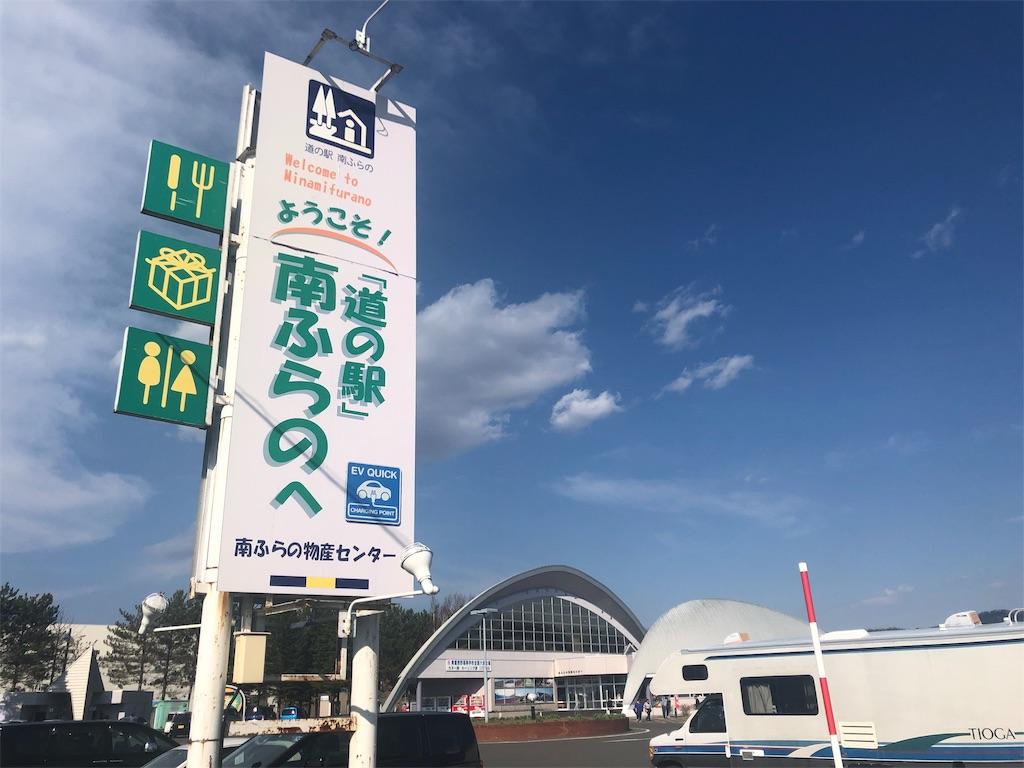 f:id:takenoko1789:20190514111100j:image