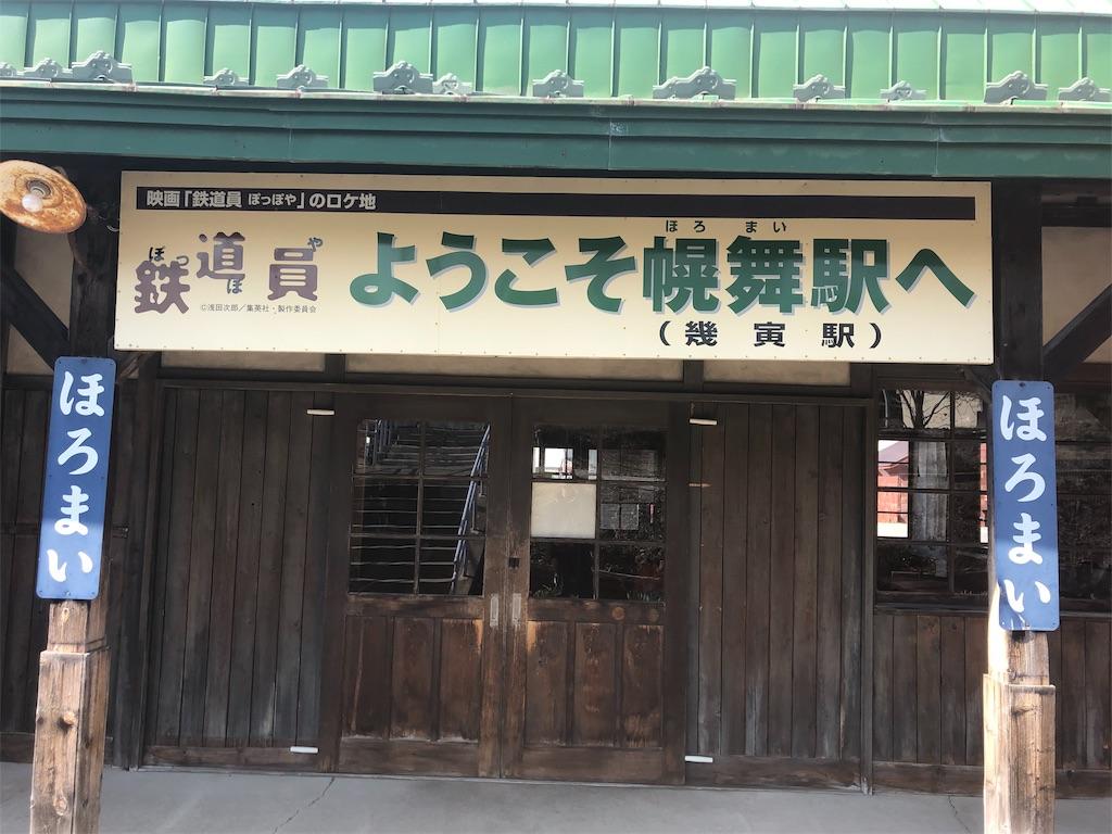 f:id:takenoko1789:20190514111107j:image