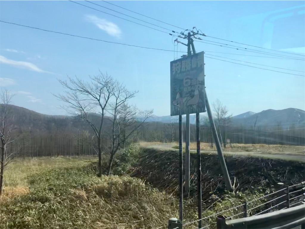 f:id:takenoko1789:20190514111110j:image
