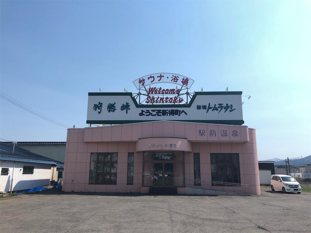 f:id:takenoko1789:20190514111224j:image