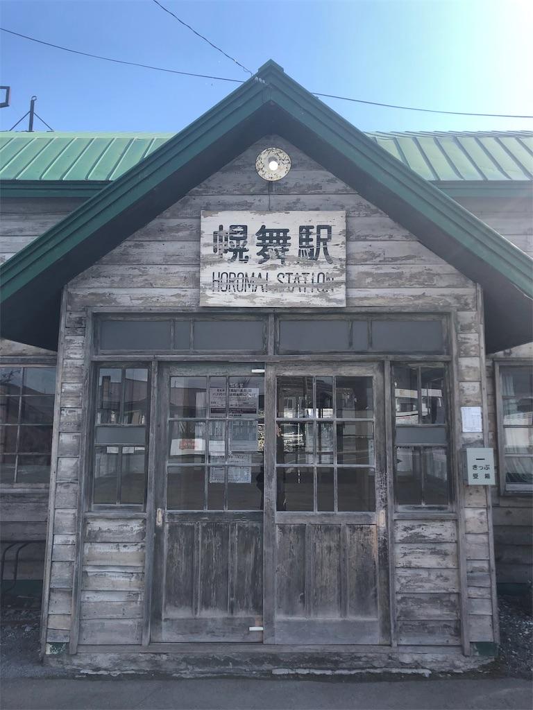 f:id:takenoko1789:20190514111302j:image