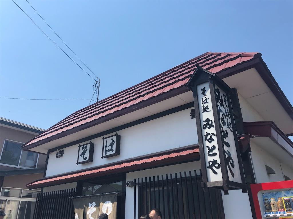 f:id:takenoko1789:20190514111316j:image