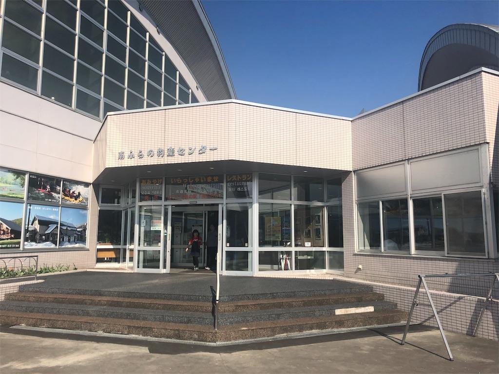 f:id:takenoko1789:20190514111421j:image