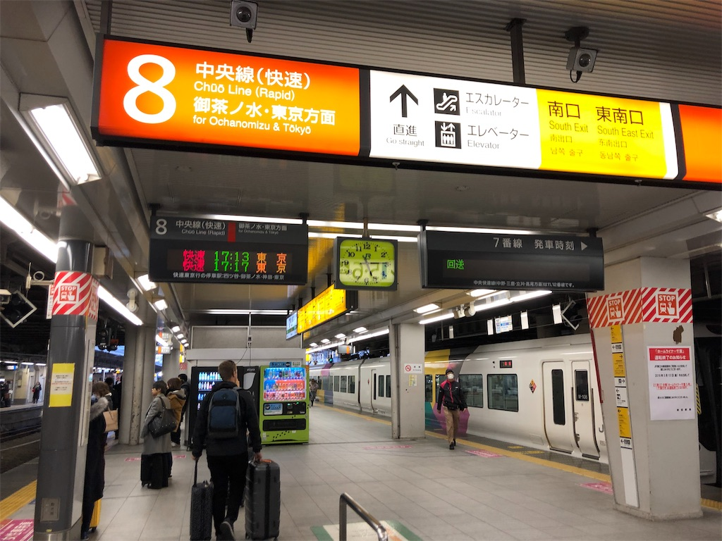 f:id:takenoko1789:20190517151922j:image