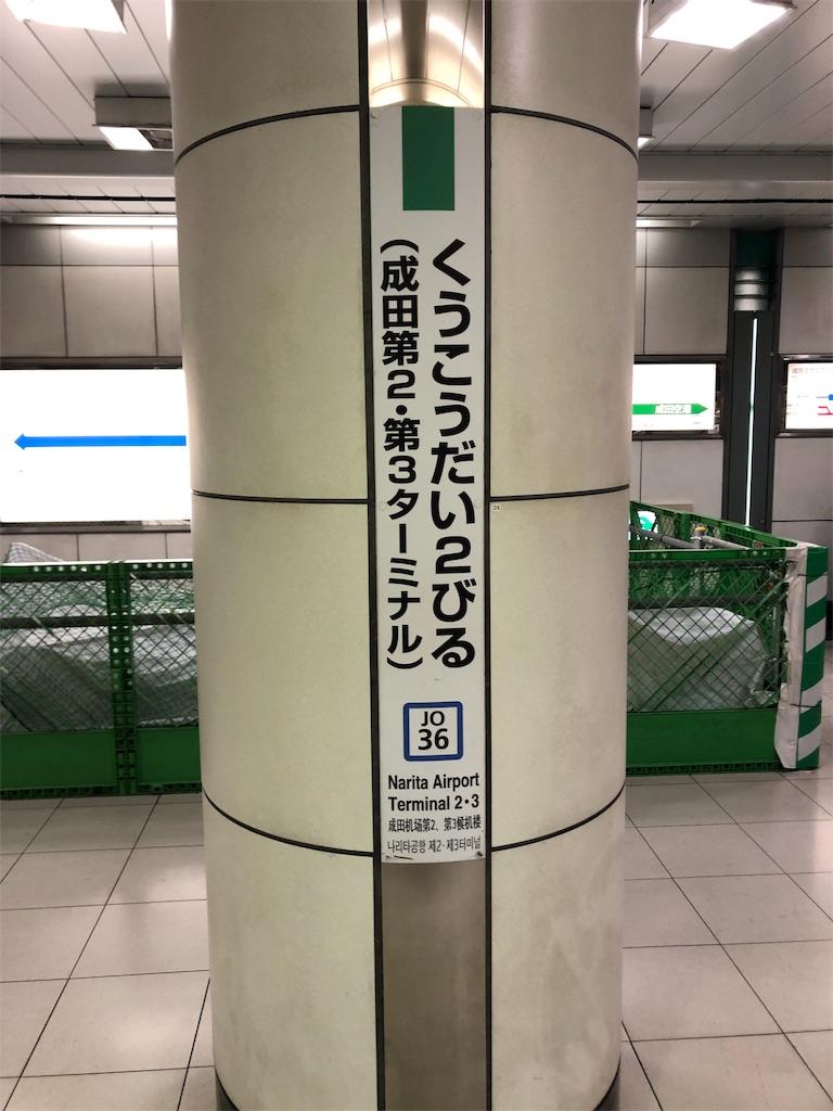 f:id:takenoko1789:20190517152007j:image