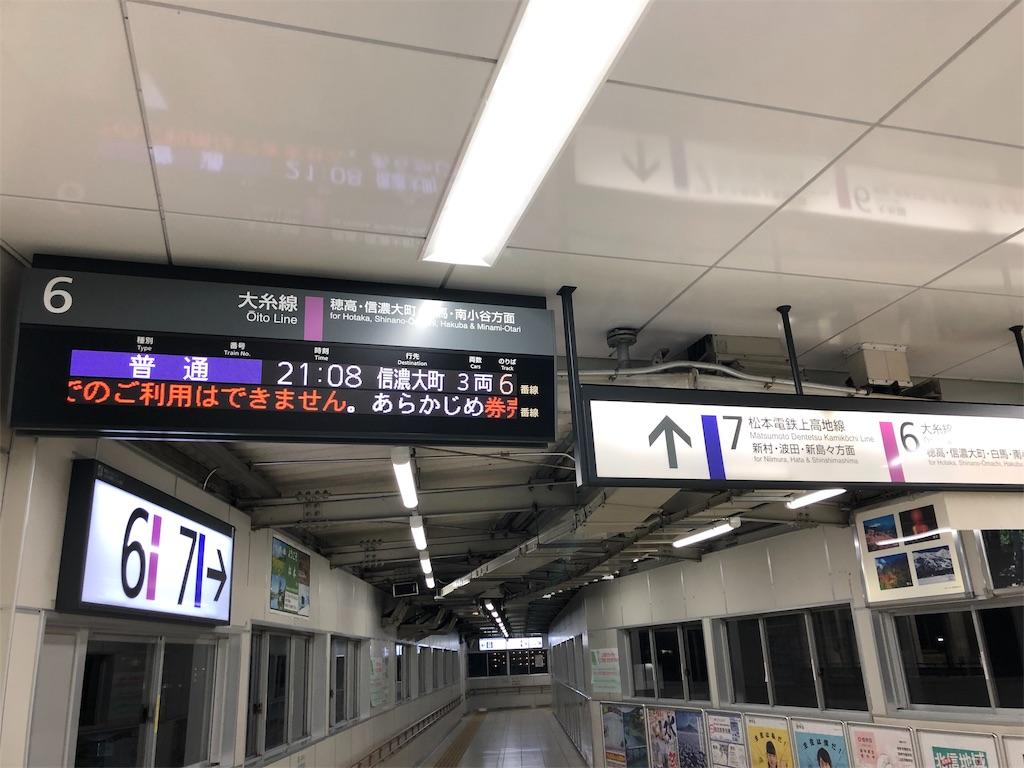 f:id:takenoko1789:20190517152103j:image