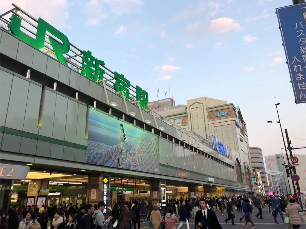f:id:takenoko1789:20190517152147j:image