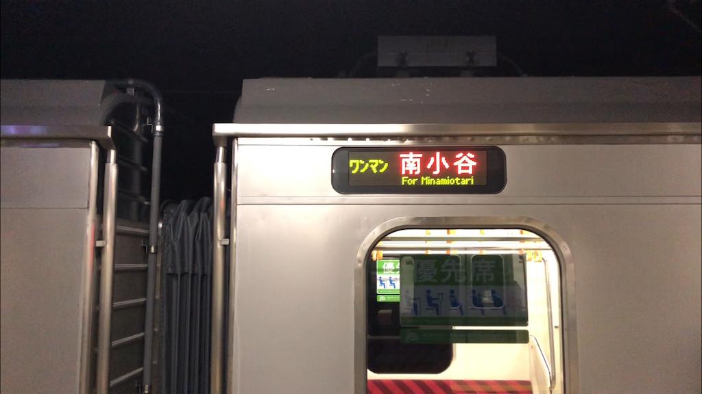 f:id:takenoko1789:20190517152219p:image