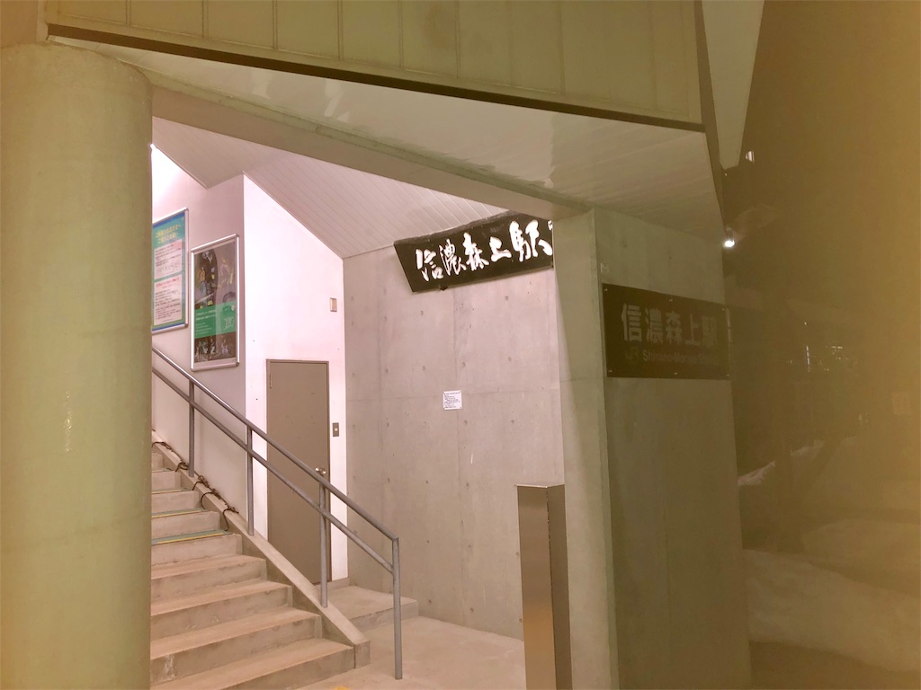 f:id:takenoko1789:20190517152300j:image