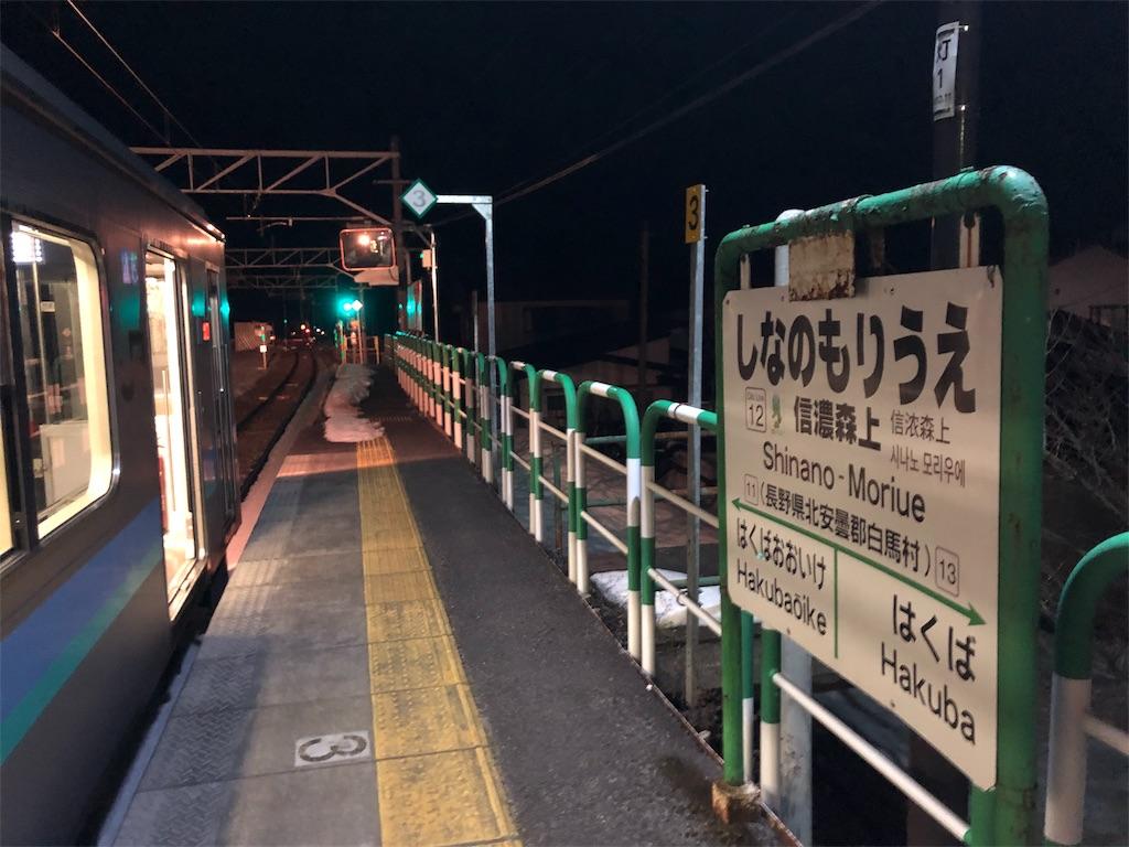 f:id:takenoko1789:20190517152305j:image