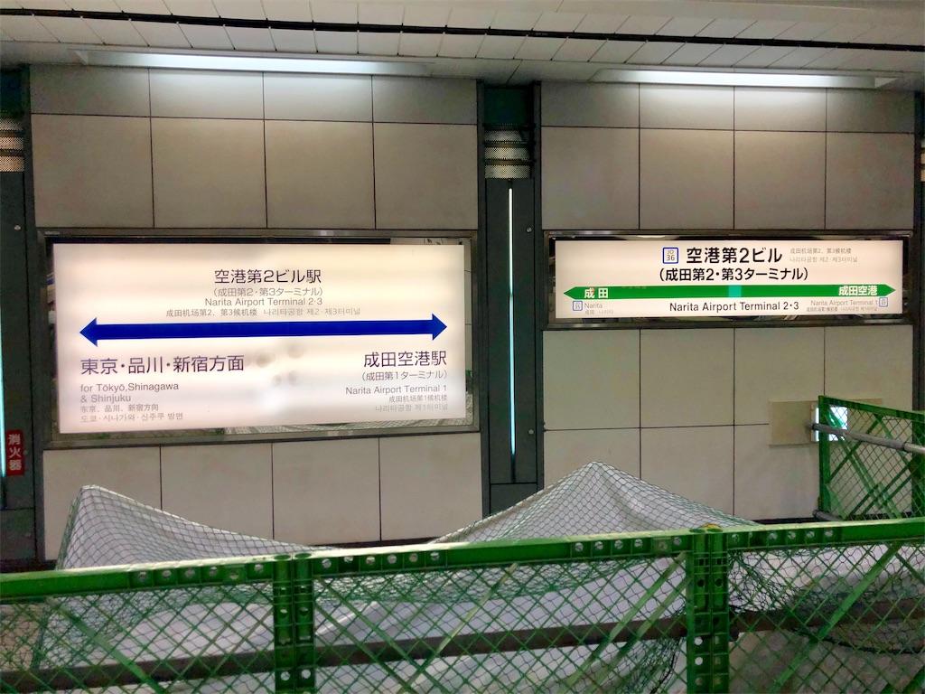 f:id:takenoko1789:20190517152311j:image