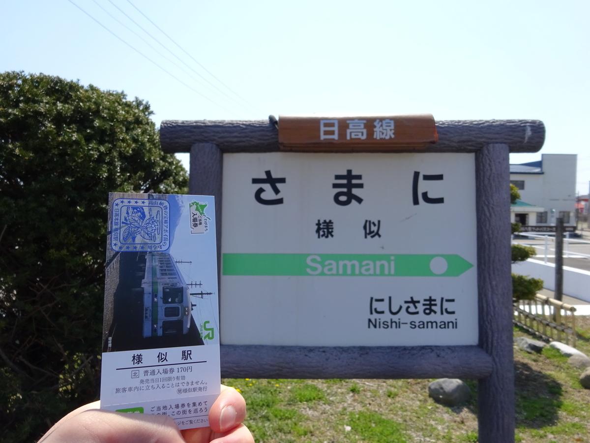 f:id:takenoko1789:20190725174117j:plain
