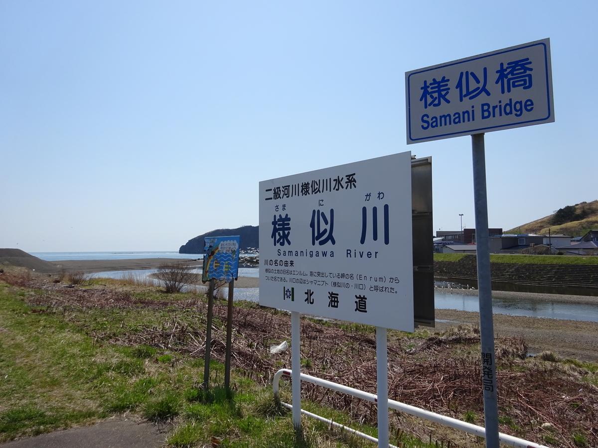 f:id:takenoko1789:20190725174516j:plain