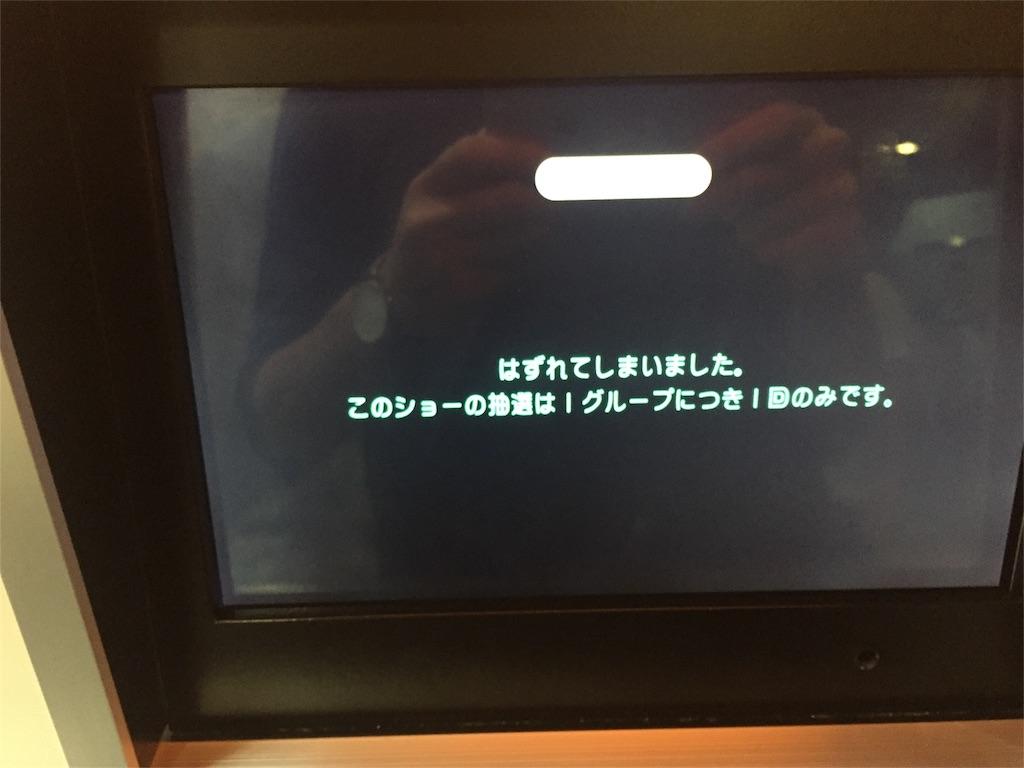 f:id:takenoko6285:20160805205127j:image