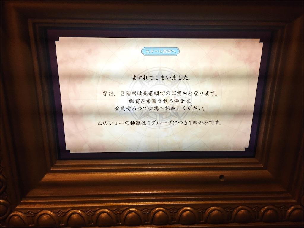 f:id:takenoko6285:20160808141048j:image