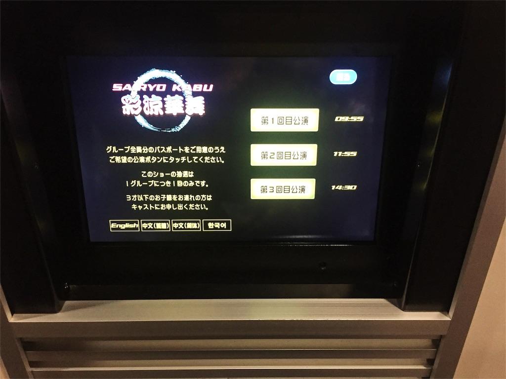 f:id:takenoko6285:20160811141345j:image