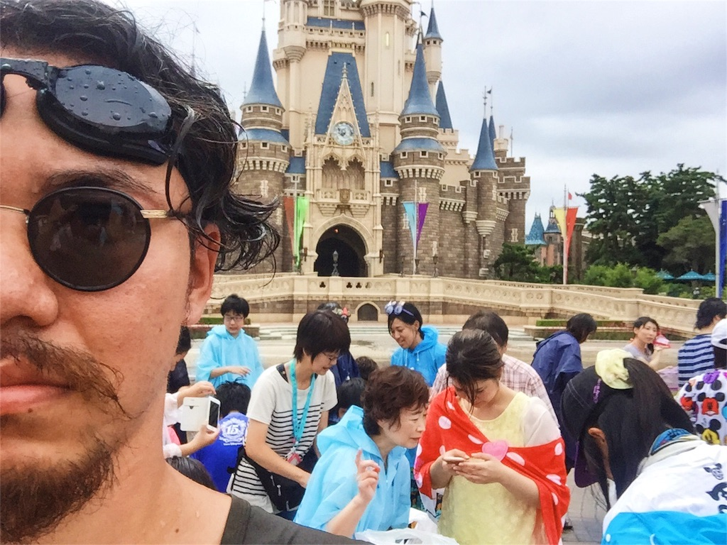 f:id:takenoko6285:20160811150209j:image
