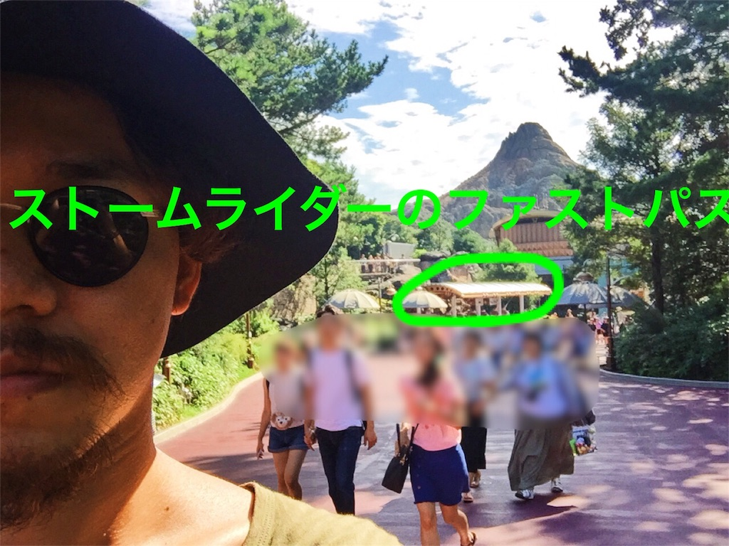 f:id:takenoko6285:20160817145016j:image