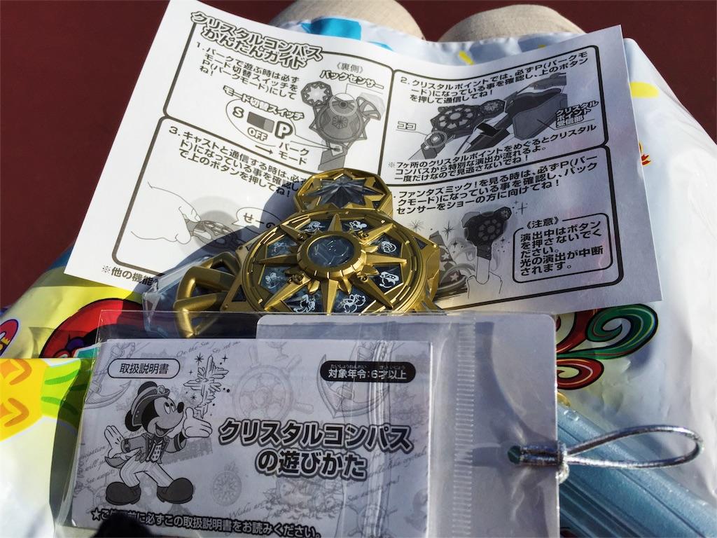 f:id:takenoko6285:20160821064748j:image