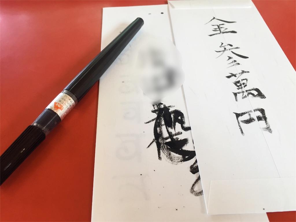 f:id:takenoko6285:20160824141819j:image
