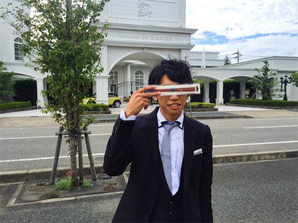 f:id:takenoko6285:20160828200304j:image