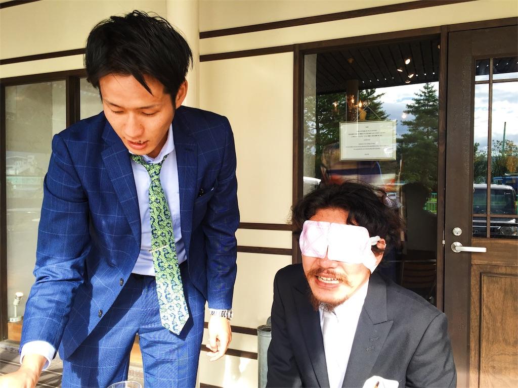 f:id:takenoko6285:20160829200445j:image