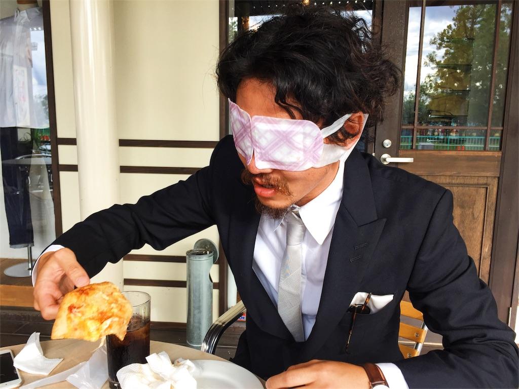 f:id:takenoko6285:20160829201609j:image