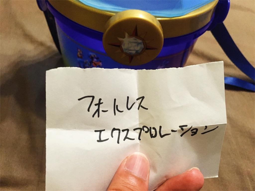 f:id:takenoko6285:20160830132702j:image