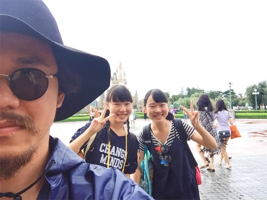 f:id:takenoko6285:20160831144900j:image