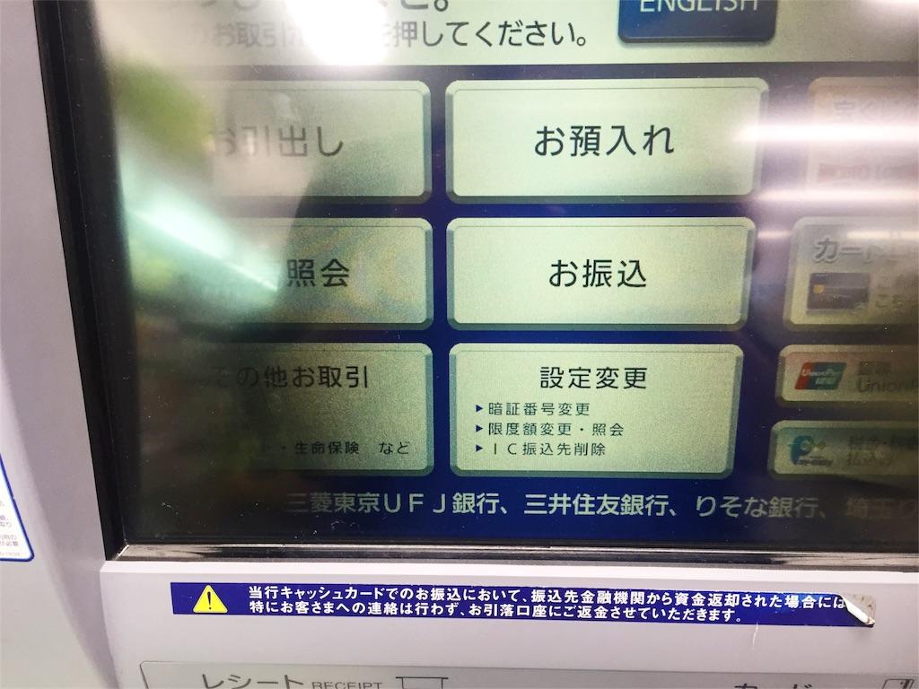 f:id:takenoko6285:20160902134643j:image