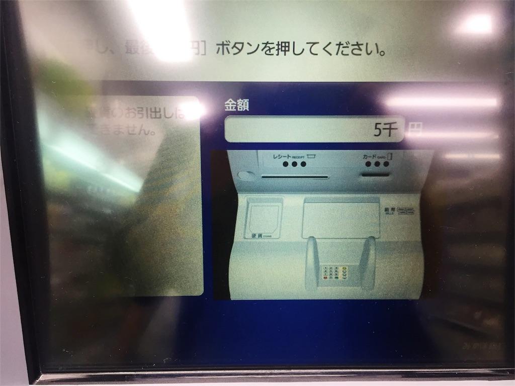 f:id:takenoko6285:20160902134650j:image
